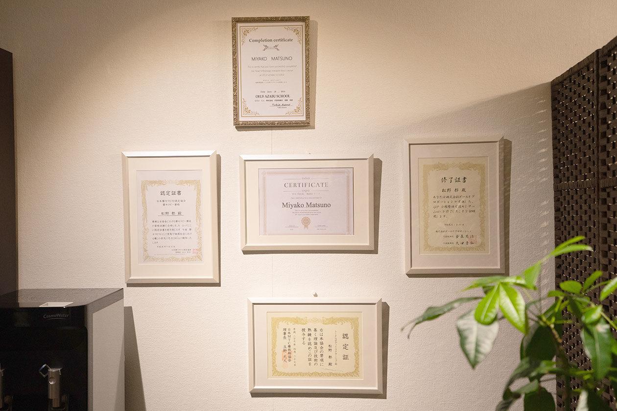 トータルボディケアYUZU新宿御苑